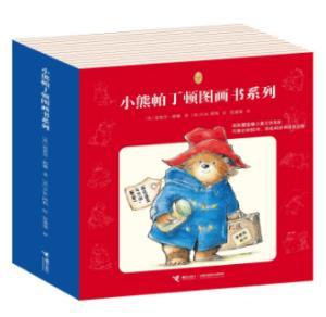 《小熊帕丁顿图画书系列》(套装共12册)(可满减用券)71.29元