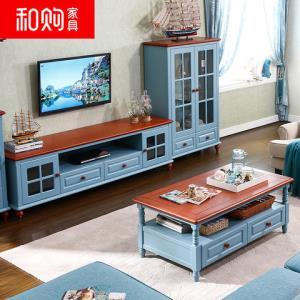 和购 地中海风格茶几电视柜组合 客厅实木成套家具套装HG202+D2191819元包邮