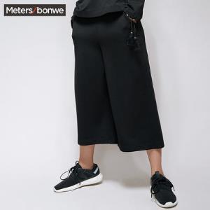 Meters bonwe美特斯邦威 249928 女士阔腿裤53.7元