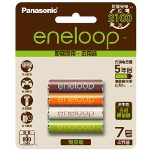 eneloop 爱乐普 7号高性能镍氢充电电池 4节装45元