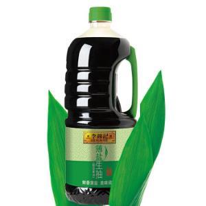 李锦记 薄盐生抽 酿造酱油 1.75L 19.9元