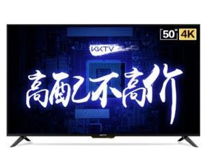 KKTV K5 50英寸 4K 液晶电视1799元