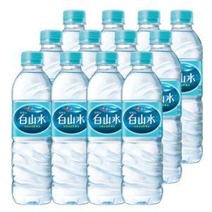 农心白山水 长白山饮用天然矿泉水 饮用水 500ml*12瓶 塑膜 整箱装19.27元