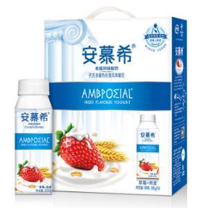伊利  安慕希高端颗粒酸奶草莓燕麦口味200g*10瓶 *3件148.5元(合49.5元/件)