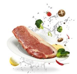 春禾秋牧 西冷牛排 200g 谷饲AAA级安格斯牛肉 进口原切牛排 健身推荐 29元
