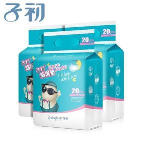 子初 防水透气新生儿隔尿垫 20片/包*3  39.9元包邮    39.9元