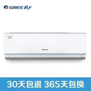 11号预告:GREE 格力 KFR-26GW/NhKaD3W  定频 壁挂式空调  大1匹2499元