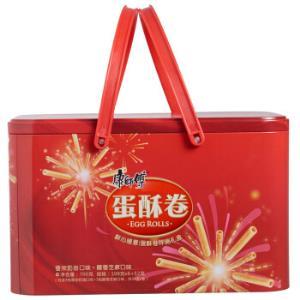 康师傅 蛋酥卷 混合口味 礼盒装 700g 49元,可低至27.73元