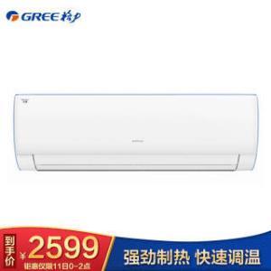 格力(GREE) KFR-26GW/NhDbB3 立柜式空调 大1匹 2599元