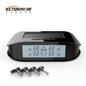 伟力通 胎压监测 太阳能无线内置 T6S229元