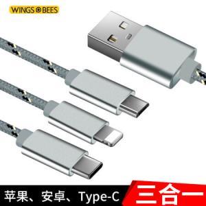 蜂翼 多功能一拖三 三合一/多合一充电器线/电源线 灰黑1.2米 Type-C/安卓/苹果iPhoneXS Max/XR/8/7/6S/华为15.9元