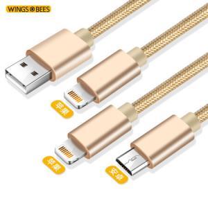 蜂翼 多功能一拖三 三合一/多合一手机充电器线/电源线 1米金色 苹果iPhoneXS Max/XR/X/8/7/6S/安卓华为小米11.9元