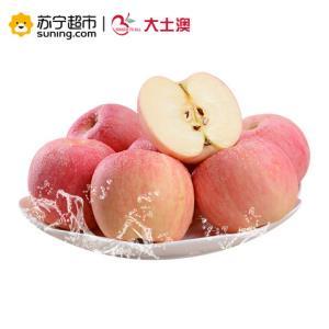 拼团价: 大土澳 国产红富士苹果 4颗 盒装 单果重量 200g  9.9元包邮9.9元
