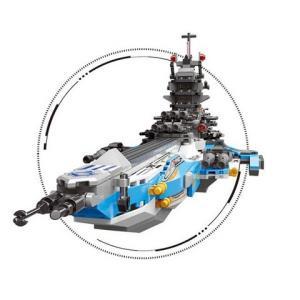 星堡积木 军事系列 超级宇宙战舰航母拼装积木 XB-13001    78元