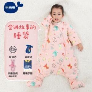 米乐鱼 婴儿睡袋抱被儿童宝宝分腿睡袋秋冬夹棉防踢被小夜莺120cm162元(需用券)