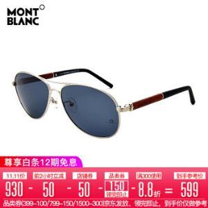 万宝龙 montblanc 明星飞行员系列男女款偏光太阳镜 蛤蟆镜墨镜驾驶开车司机眼镜 16A银色599元(需用券)