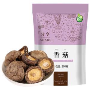 禾煜 福建古田香菇干200g 珍珠菇 *3件49.98元(合16.66元/件)