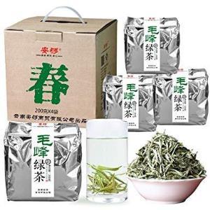 安够 2018年 明前绿茶 毛峰 200克×4袋 共800克 云南高海拔大叶种绿茶 99元