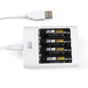 双鹿 U411 智能USB充电器套装附8节5号充电电池适用于话筒相机玩具 *4件99.6元(合24.9元/件)