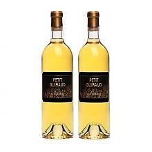 双11预售、88VIP: Petit Guiraud 芝路庄园 副牌 贵腐甜白葡萄酒 750ml*2支 (需30元定金)255.55元包邮