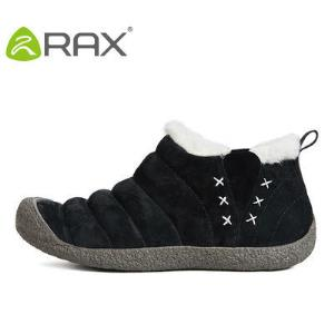 RAX秋冬款加绒雪地靴男女款防滑耐磨户外鞋休闲懒人鞋99元