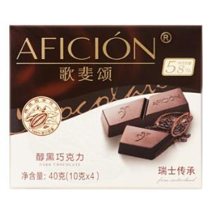 AFICIEóN 歌斐颂 纯可可脂58%醇黑巧克力 40g 5.45元