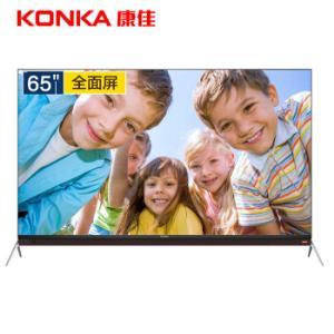 KONKA 康佳 LED65X8 65英寸 4K平板电视3588元