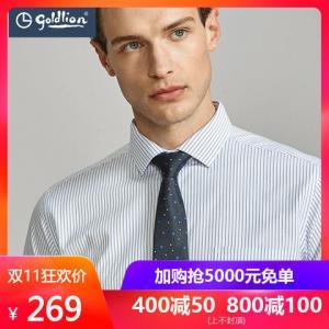 金利来2018新款男士棉涤混纺舒适耐磨条纹商务短袖衬衫ZQ269元