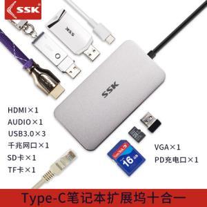 飚王C520扩展坞Type-C转USB3.0HUB分线器+HDMI/VGA接口+TF/SD读卡器 十合一苹果MacBook扩展拓展坞249元