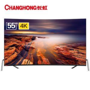 Changhong 长虹 55D7C 液晶电视机 55英寸2969元包邮(需用券)