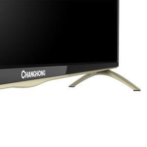 CHANGHONG/长虹 39D3F液晶电视 39英寸1099元