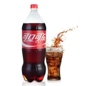 Coca Cola 可口可乐 汽水 2L*6瓶    29.9元