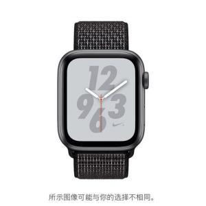 Apple/苹果 Apple Watch Nike+ Series 4 深空灰色铝金属表壳搭配黑色 Nike 回环式运动表带3499元