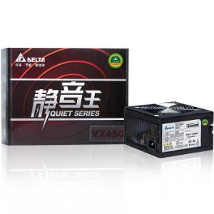 DELTA 台达 VX450 额定450W 电源199元