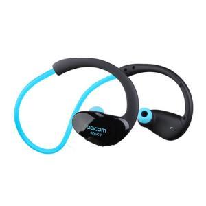 Dacom 大康 ATHLETE 运动蓝牙耳机99元包邮