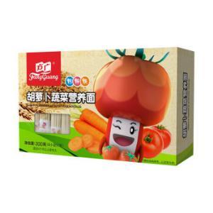 FangGuang 方广 儿童营养面条 胡萝卜蔬菜味 300g *11件224.5元(合20.41元/件)