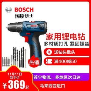 BOSCH 博世 家用充电钻GSR120-Li锂电12V电动工具螺丝刀起子机手枪钻手电钻 单电版319元包邮