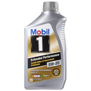 Mobil 美孚 美孚1号 长效EP SN 5W-20 全合成机油 1QT *11件 560.34元含税包邮(合50.94元/件)
