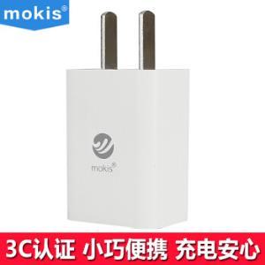 摩奇思(mokis)5V/1A充电器 USB电源适配器 手机充电头 适用于苹果三星华为小米魅族OPPO等 *3件27.06元(合9.02元/件)