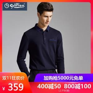 金利来2018秋新款男士纯棉方格子拼接翻领商务休闲长袖T恤XPJX359元