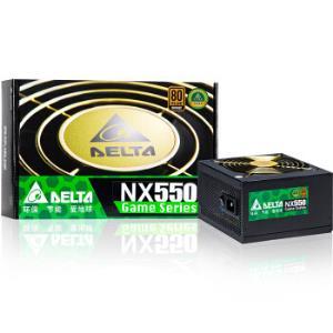 Delta 台达 额定550W NX550 电脑电源339元