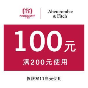 Abercrombie & Fitch 满200减100元优惠券1元