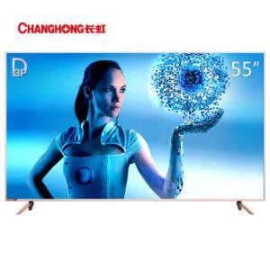 CHANGHONG 长虹 D3P系列 55D3P 55英寸 液晶电视2386元包邮