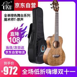 UKU魔术师T全单尤克里里ukulele乌克丽丽古典26寸全桃花芯全手工擦色专业舞台系列852元