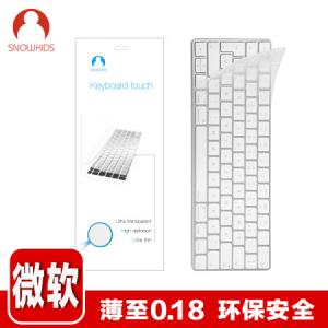 Snowkids 微软Surface book笔记本电脑至薄清透键盘膜 TPU清透保护膜 透明25元