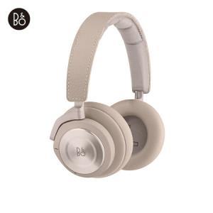 B&O beoplay PLAY H9i 旗舰型包耳式无线降噪耳机 bo耳机 石灰岩色3348元
