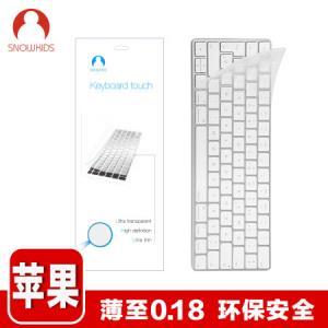 Snowkids 苹果Macbook 2016款 13/15 Pro(touch bar款)笔记本电脑至薄清透键盘膜 TPU清透保护膜 透明25元