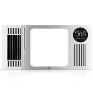 佛山照明浴霸集成吊顶多功能风暖嵌入式五合一取暖器 600LHFN5-银色399元