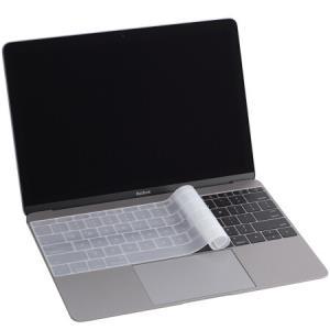 蓝盛MacBook12英寸纤薄键盘保护膜苹果新款无Touchmac pro13键盘膜 透明23.9元