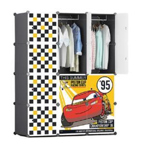 迪士尼麦昆收纳柜简易衣柜12门8格2挂标准款 树脂塑料衣橱成人宝宝儿童组合储物柜99元